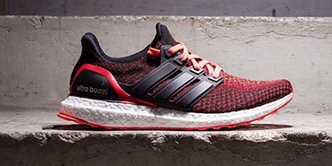 vignette-adidas-ultra-boost